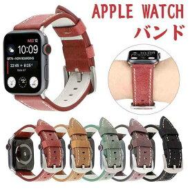Apple watch バンド ベルト 本革 シンプル 44mm 40mm 38mm 42mm series6 5 4 3 2 1 SE ベルト アップルウォッチ バンド 人気