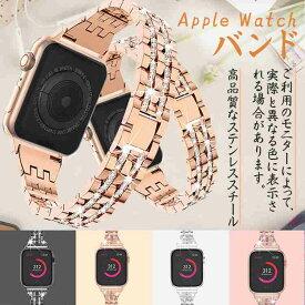 アップルウォッチ バンド apple watch 専用ベルト アップルウォッチ バンド キラキラ シリーズ 1 2 3 38mm 42mm おしゃれ Apple Watch バンド 44mm 40mm series 4 5 6 se 人気 綺麗 女性 男性