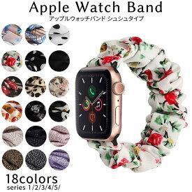 アップルウォッチ バンド 44mm 40mm 38mm 42mm Apple watch バンド series6 シリーズ5 4 3 2 1 SE apple watch バンド 花柄 アップルウォッチ バンド ベルト 女性 人気 おしゃれ