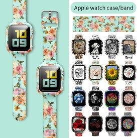 アップルウォッチ バンド apple watch バンド ケース 一体型 Apple watch seriesSE 6 5 4 44mm 40mm 3 2 1 42mm 38mm 取替ベルト シリコン 腕時計ベルト 着せ替え 交換バンド