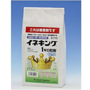 イネキング粒剤1kg