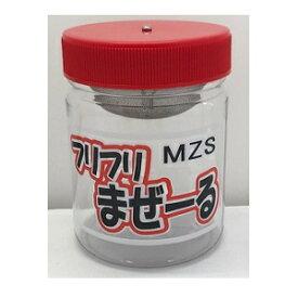 花粉混合器 フリフリマゼール MZSタンク容量500ml