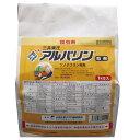 アルバリン粒剤 1kg 殺虫剤