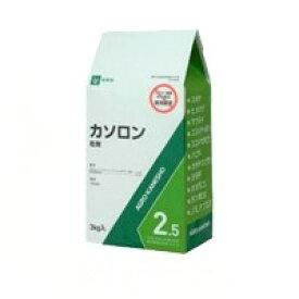カソロン粒剤2.5 3kg