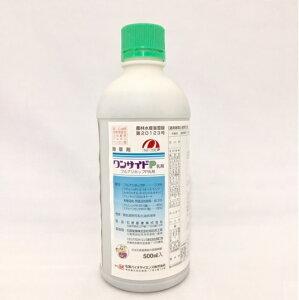 ワンサイドP乳剤 500ml