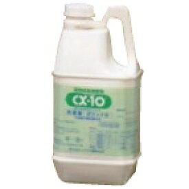 CX−10