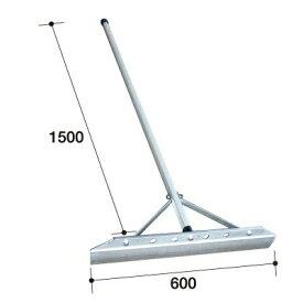 アルミ整地板S-600