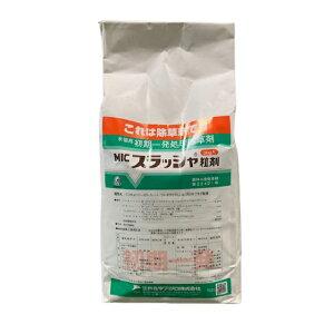 スラッシャ粒剤 3kg
