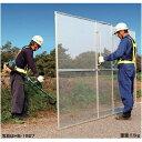 ガーネット 草刈作業の飛散ガード HBE-1827K(交換用ネット)