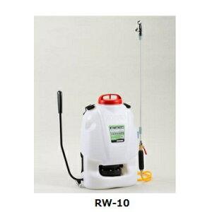 手動式噴霧器グランドマスターRW-10DX