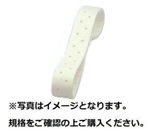 エンドレスベルト(ごんべえ部品)112(12mm)