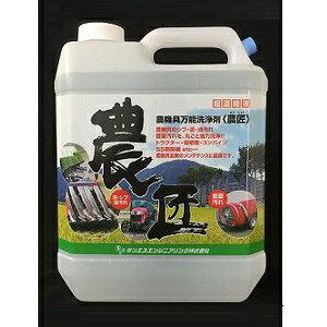 農機具洗浄剤農匠4L