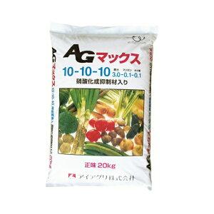 AGマックス 10-10-10 20kg