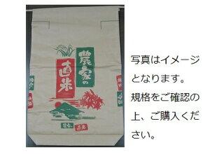 農家の直米5kg200枚 〈ご注意〉袋のみの商品です。米は入っておりません。