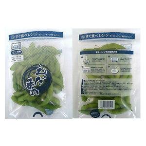 オーラパックすぐ食べレンジ枝豆レンジ(紺)100枚