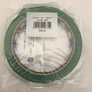 バックシーラーテープ9mm×50m緑