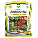 アンナプルナ 15kg(園芸用品 農業資材 家庭菜園 農業用品 園芸 農業 資材 ガーデニング用品 ガーデニング 農業用 農業…