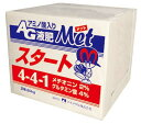 アミノ酸入りAG液肥 スタートMet 4-4-1 20KG