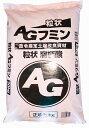 粒状腐植酸 AGフミン 20kg|肥料 固形肥料 ガーデニング用品 農業資材 園芸用品 ガーデニンググッズ 家庭菜園 日本農…