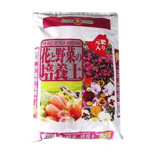 花と野菜のプランター 培養土14L