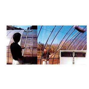 ハウス洗浄機 ソフトクリア(家庭菜園 農業用品 園芸資材 ビニール 農業資材 ビニールハウス 園芸用品 ハウス 農業用資材 ビニルハウス ハウス部材 洗浄機 農具 汚れ落とし クリーニング 清
