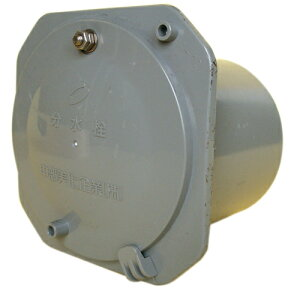 取付分水栓 A-65
