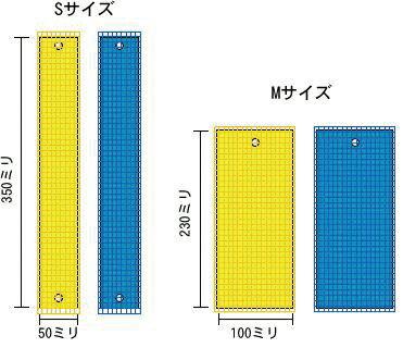 ビタットトルシー(ネット付) 25枚セット M25 青 縦23cm×10cm