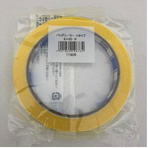バックシーラーテープ9mm×50m黄