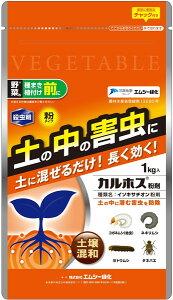 園芸用カルホス粉剤1kg