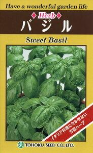 ハーブ スイートバジル 種子 たね 品番7825