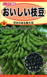 おいしい枝豆 種子 たね 品番2005