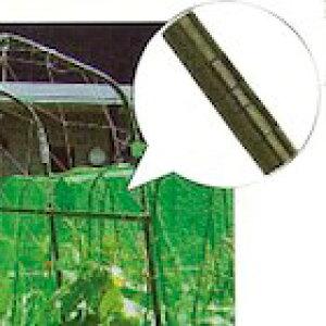 菜園ジョイントパイプ20mm×90cm ( パイプ支柱 接続 部材 部品 ガーデニング 野菜づくり トンネル栽培 家庭菜園 アーチパイプ ジョイント パイプ 園芸用支柱 アーチ支柱 トンネル支柱 農業用 支