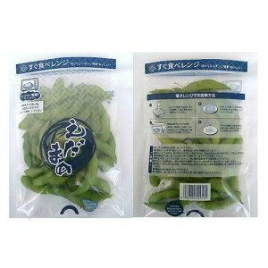 オーラパックすぐ食べレンジ枝豆レンジ(紺)1500枚