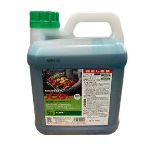 バスタ液剤5L