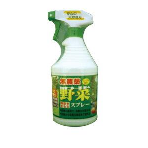 無農薬野菜スプレー900ml