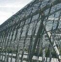 遮光ネットラッセル ロール 1m×50m 黒 85% 手軽で安価な遮光ネットです。(遮光ネット 農業用 園芸用 折りたたみ ア…