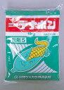 デナポン粒剤5 3kg 殺虫剤