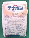 デナポン5%ベイト 2kg 殺虫剤