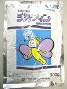 デルフィン顆粒水和剤 500g 殺虫剤