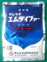 エムダイファー水和剤 500g 殺菌剤