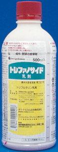 トレファノサイド乳剤 500ml除草剤
