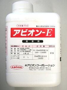 アビオン-E1L
