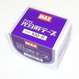 テープナー用光分解テープ 30箱セット 100R クリーム 11mm×38m