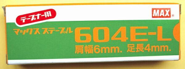 マックス テープナー用針 604E-L 1箱