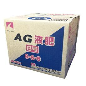 AG液肥 8号 20kg
