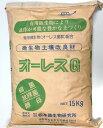 オーレスG 15kg( ガーデニンググッズ 液肥 液体肥料 肥料 園芸用品 農業資材 家庭菜園 農業用品 園芸 農業 資材 ガー…