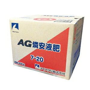 AG燐安液肥 20kg