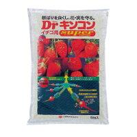 Drキンコンスーパーイチゴ用5kg