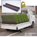 苗箱運搬枠 NW-9B(中成苗用) (荷台 苗 コンテナ 軽トラック 苗箱 運搬 育苗 資材 農具 家庭菜園 ガーデニング用具・…