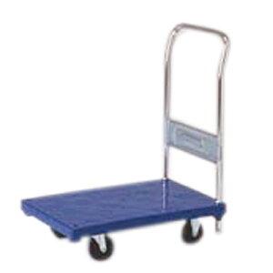 プラ台車(小)折畳縦71cm×横45cm×高さ83cm
